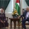 Gazastreifen und Palästinensische Autonomiebehörde