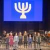 Eröffnung 32. Jüdische Kulturtage in München