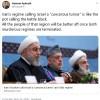 Führer des islamischen CAIR fordert das Ende der jüdischen Nation