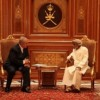 Oman sieht Israel als Partner bei der wirtschaftlichen Entwicklung