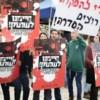 Nachrichten zum Terror und zum israelisch-palästinensischen Konflikt (26. Dezember 2018 – 01. Januar 2019)