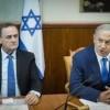 US-Botschafter in Polen: Israel sollte sich bei Polen entschuldigen