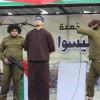 Nachrichten zum Terror und zum israelisch-palästinensischen Konflikt (30. Januar – 05. Februar 2019)