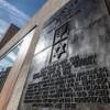 Die jüdische Gemeinde Regensburg feiert das erste Pessah-Fest in der neuen Synagoge