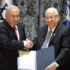 Rivlin ernennt Netanyahu offiziell zum Premierminister