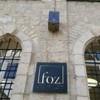 Friends of Zion Museum ehrt US-Bemühungen im Kampf gegen Antisemitismus