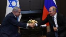 """Putin lobt """"neue Qualität"""" der Beziehungen zu Israel unter Netanyahu"""