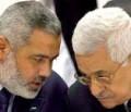 """Hamas und PA veranstalten ein """"Notfall-Treffen"""" gegen den Trump-Plan"""