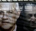 Esther Scheiner: Die 35. Regierung Israels wurde angelobt mit einer feierlichen Vereidigung