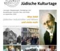 Jüdische Kulturtage zwischen Harz und Heide