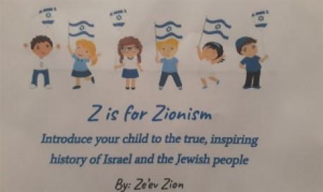 OP-ED: Sind Beinart und Rogens Aussagen die Schrift an der Wand für das Diaspora-Judentum?
