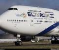 Israelische Gesandte fliegen nach Marokko, um die US-vermittelten Beziehungen zu festigen