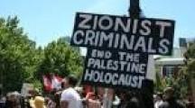 Holocaust-Missbrauch: Beispiele die den Holocaust und seine Geschichte betreffen
