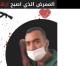 Gaza-Terrorist war Mitglied von Ärzte ohne Grenzen