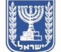 Botschaft des Staates Israel in Berlin bis auf Weiteres geschlossen