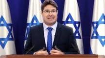 Israel hofft auf Annäherung an das fünfte muslimische Land bevor Trump aus dem Amt scheidet